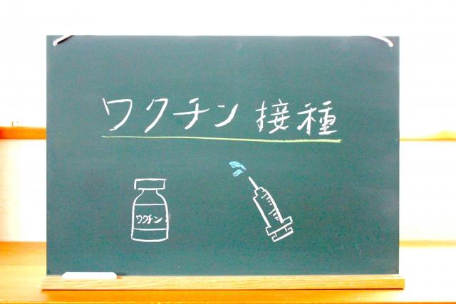 f:id:aihara_kazuki:20210708205936j:plain