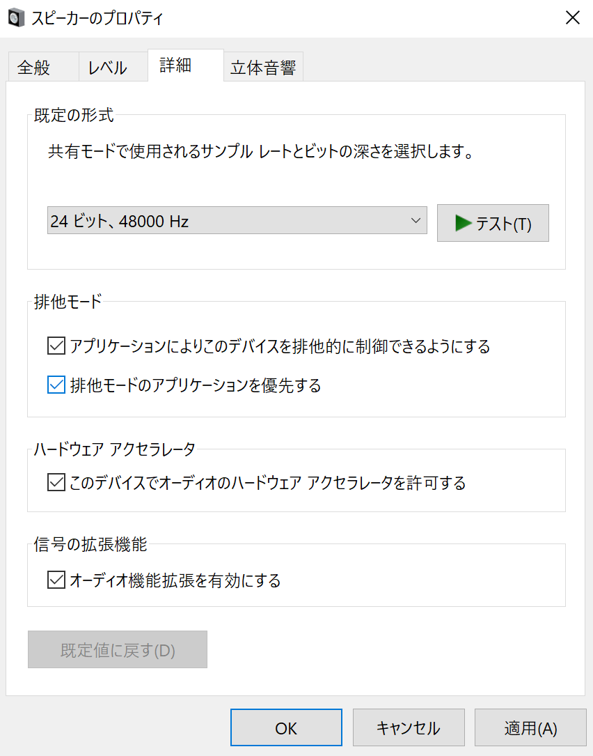 f:id:aihara_kazuki:20210820232604p:plain