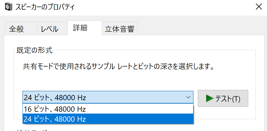 f:id:aihara_kazuki:20210820232700p:plain