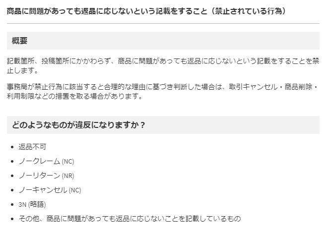 f:id:aihara_kazuki:20210925014302p:plain