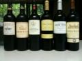 ANAセレクトワイン