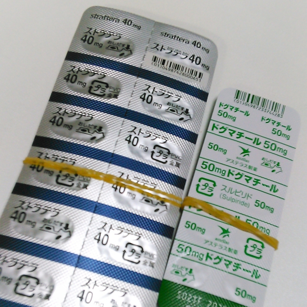 f:id:aihitotubu:20170816214325j:plain