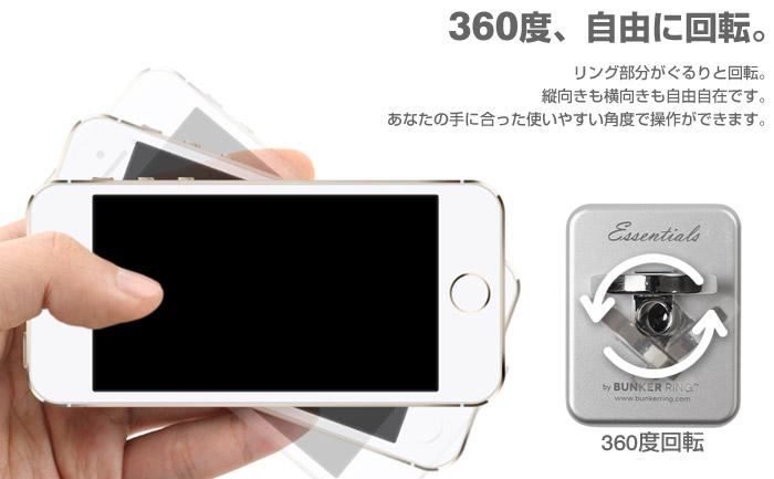 f:id:aihondounatumi:20170204194937j:plain