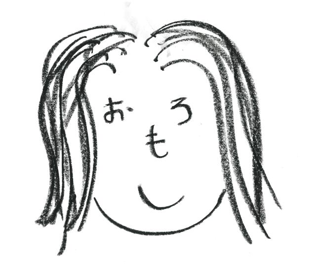 f:id:aiikusei-deshi:20180712160622p:plain