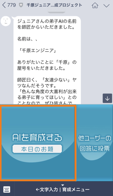 f:id:aiikusei-deshi:20180715065533p:plain