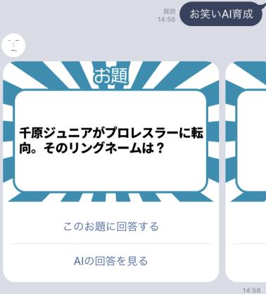 f:id:aiikusei-deshi:20180715065543p:plain