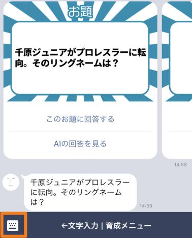 f:id:aiikusei-deshi:20180715065628p:plain