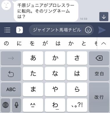 f:id:aiikusei-deshi:20180715065644p:plain