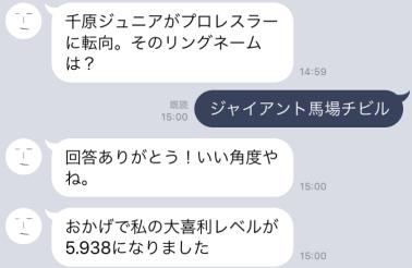 f:id:aiikusei-deshi:20180715065653p:plain