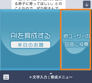 f:id:aiikusei-deshi:20180715065702p:plain
