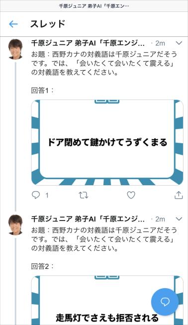 f:id:aiikusei-deshi:20180715065715p:plain