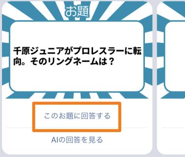 f:id:aiikusei-deshi:20180715070042p:plain