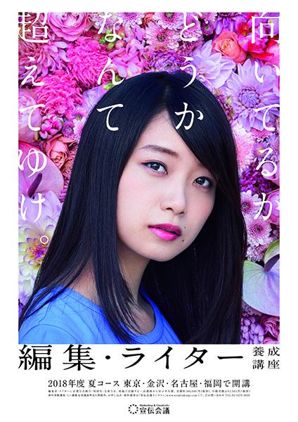 f:id:aijigoku:20180210122830j:plain