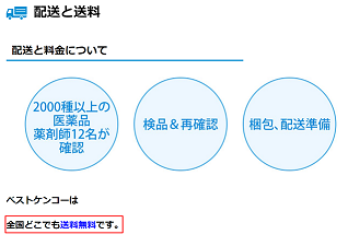 f:id:aijinhoshii:20170914141356p:plain