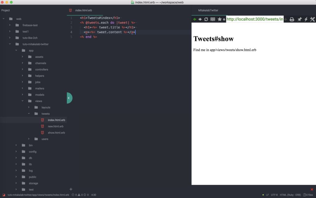 """browser-plusを導入したAtomの画面"""