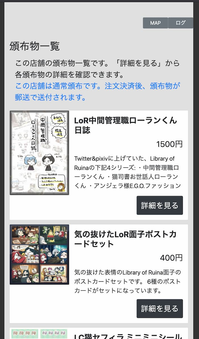 """""""pictSQUAREにてpictSPACE出展の場合の商品注文画面その1"""""""