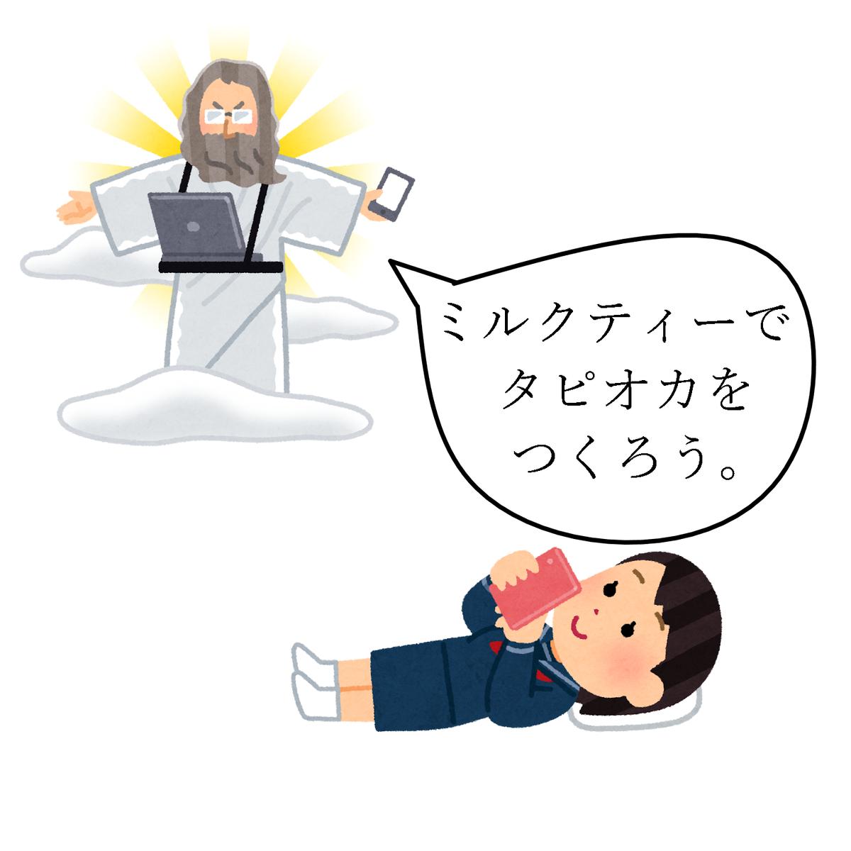 f:id:aikawa-yuduki2240:20190416123933p:plain