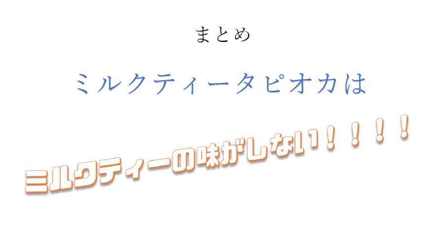 f:id:aikawa-yuduki2240:20190416152259p:plain
