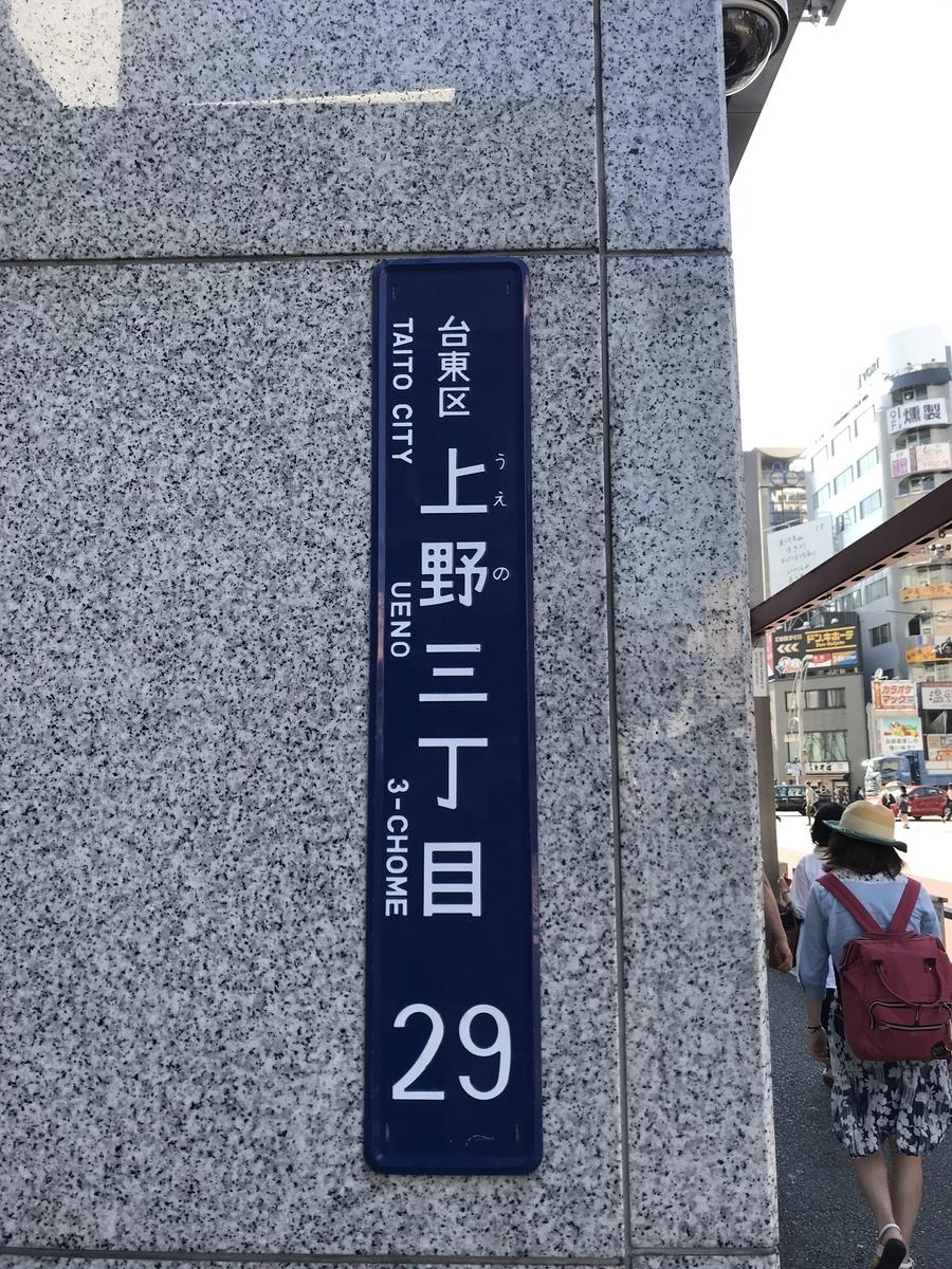 f:id:aikawa-yuduki2240:20190714145635j:plain