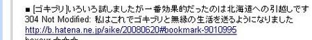 f:id:aike:20080719124236j:image
