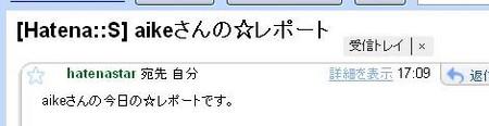 f:id:aike:20080719124237j:image