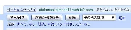 f:id:aike:20080719124238j:image