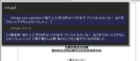 f:id:aike:20080831174745j:image