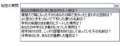 f:id:aike:20101025234026j:image