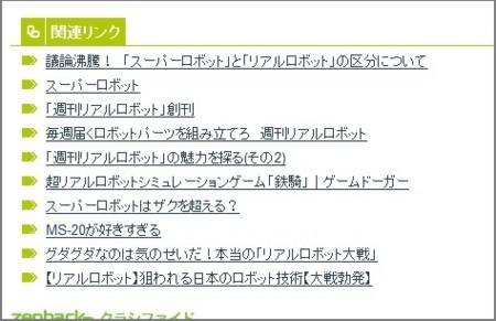 f:id:aike:20111111230854j:image