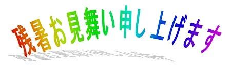 f:id:aike:20130908172341j:image