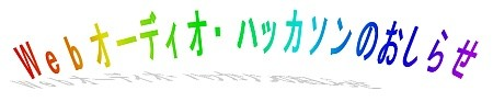 f:id:aike:20130908172343j:image