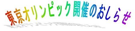 f:id:aike:20130908210543j:image