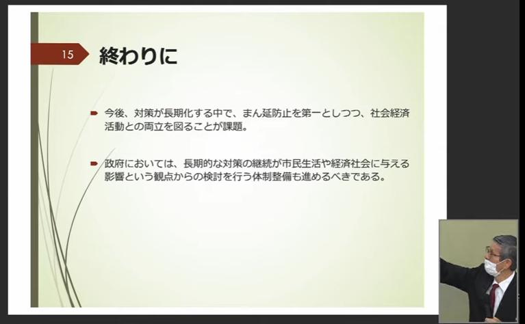 f:id:aiken_makiss:20200506015211p:plain