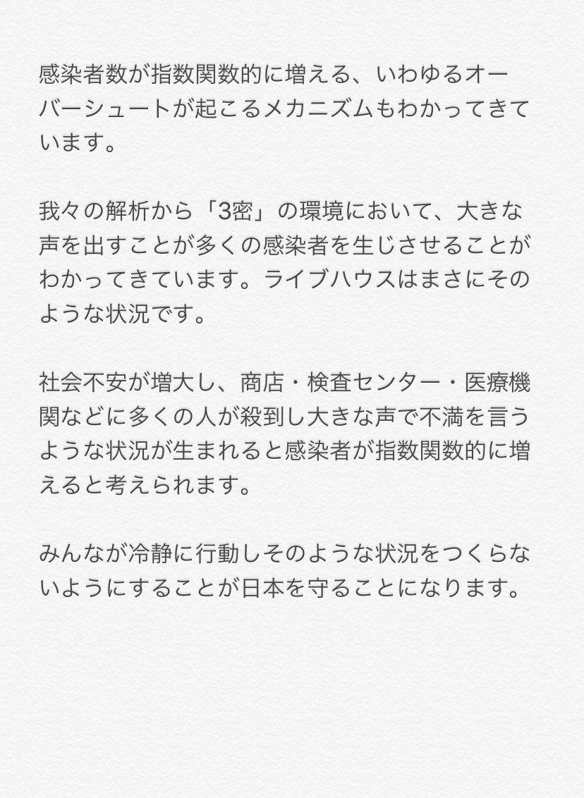 f:id:aiken_makiss:20200522220335j:plain