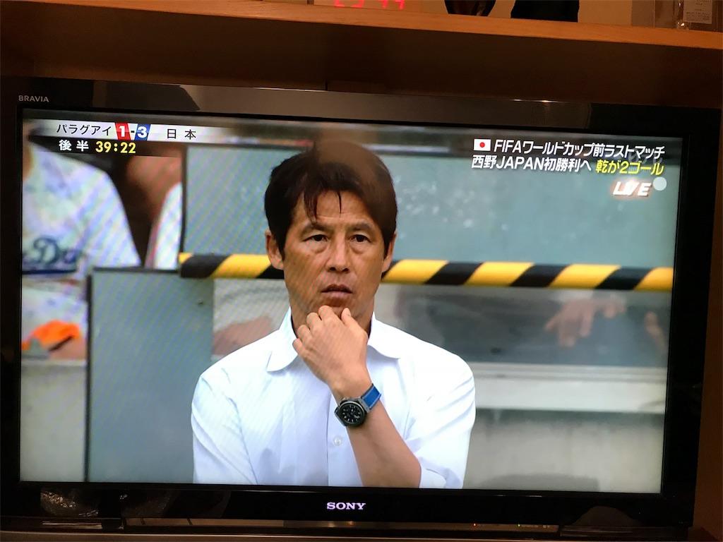 f:id:aikenjirshi:20180613053128j:image