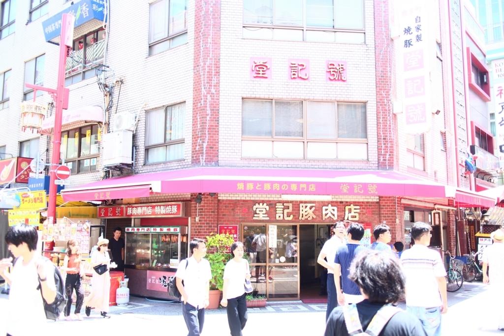 f:id:aikenjirshi:20180714121651j:image:w200:left