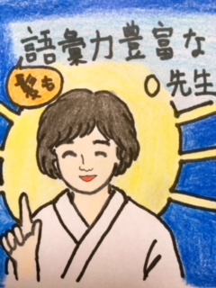 f:id:aikidomichiko:20171109220929j:plain
