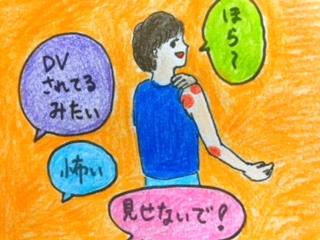 f:id:aikidomichiko:20171117195103j:plain