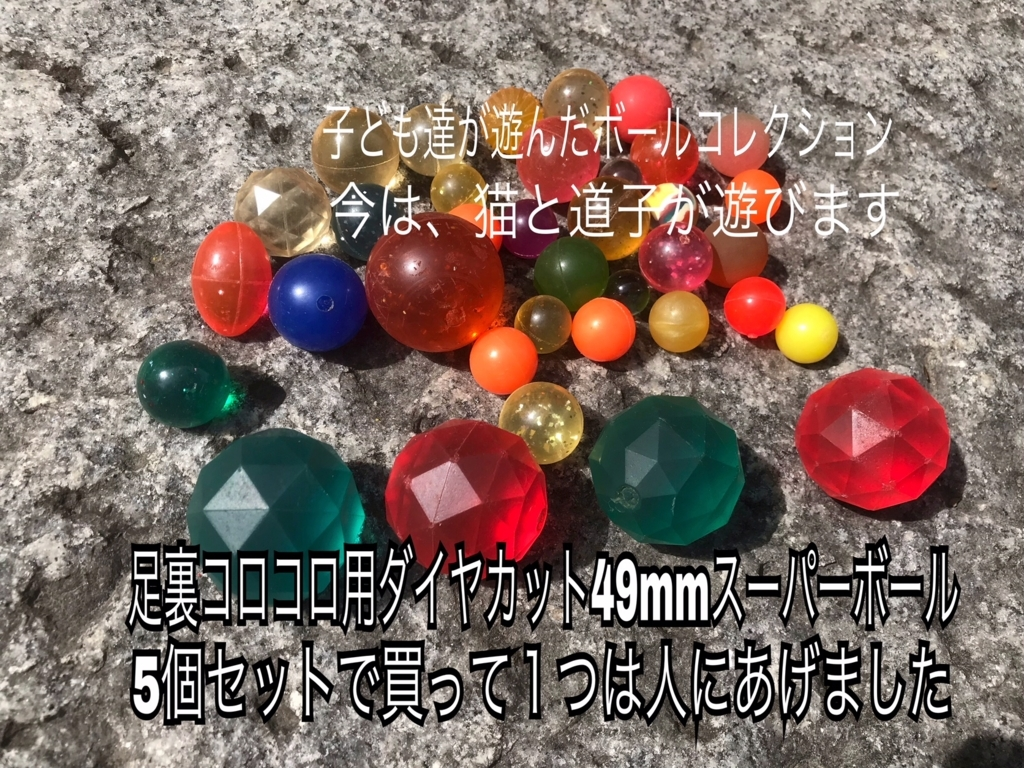 f:id:aikidomichiko:20180427103159j:plain