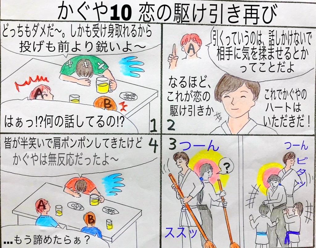 f:id:aikidomichiko:20180717202618j:plain