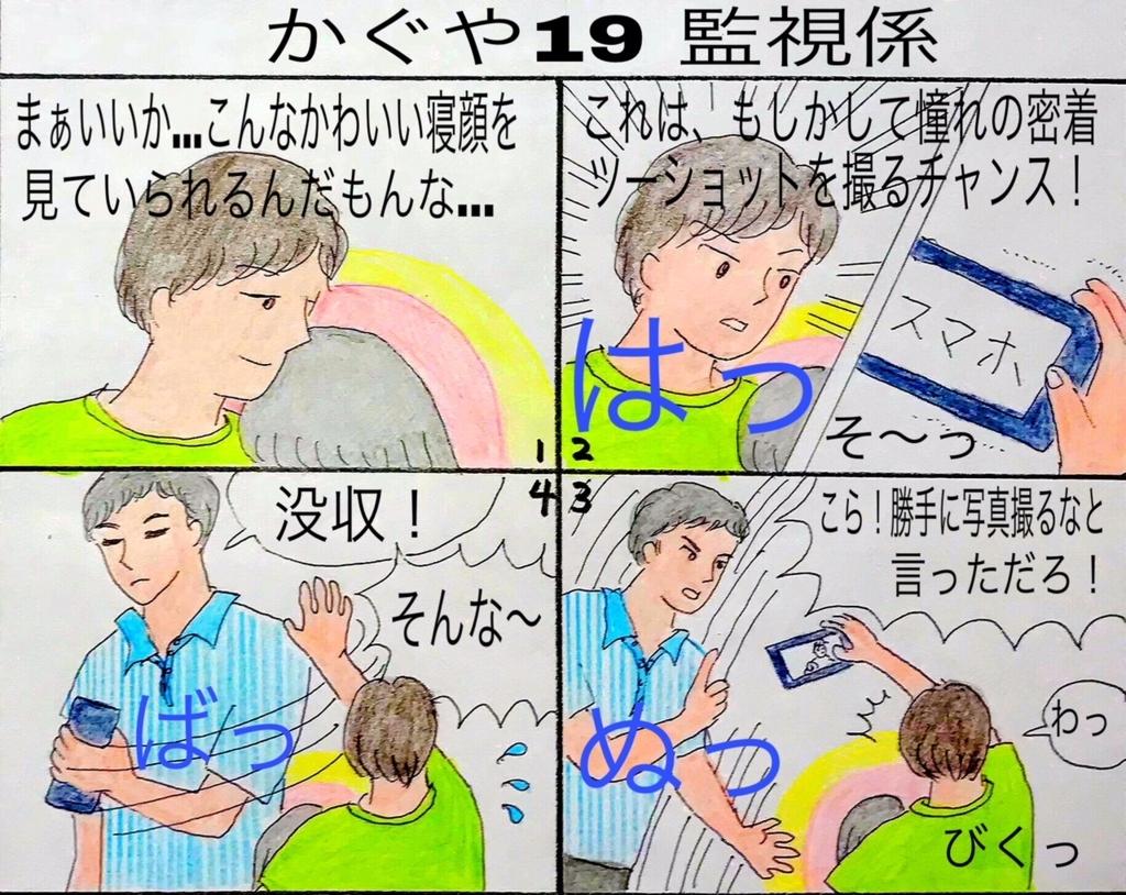 f:id:aikidomichiko:20180810101434j:plain