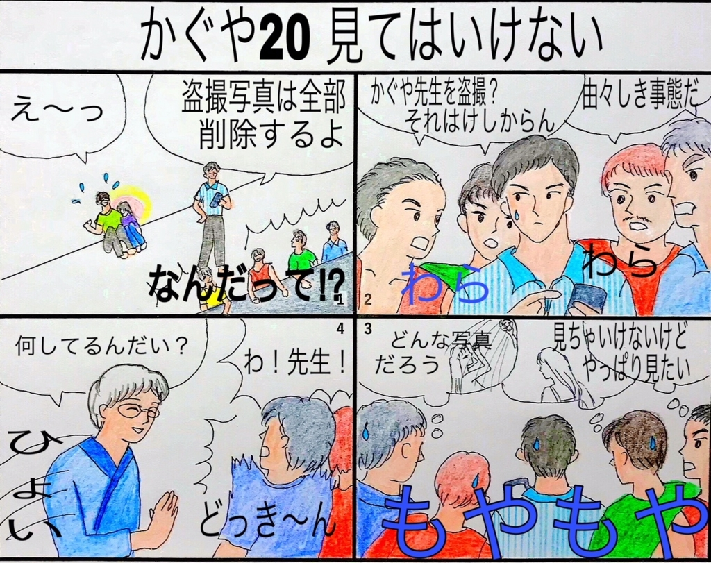 f:id:aikidomichiko:20180810101507j:plain