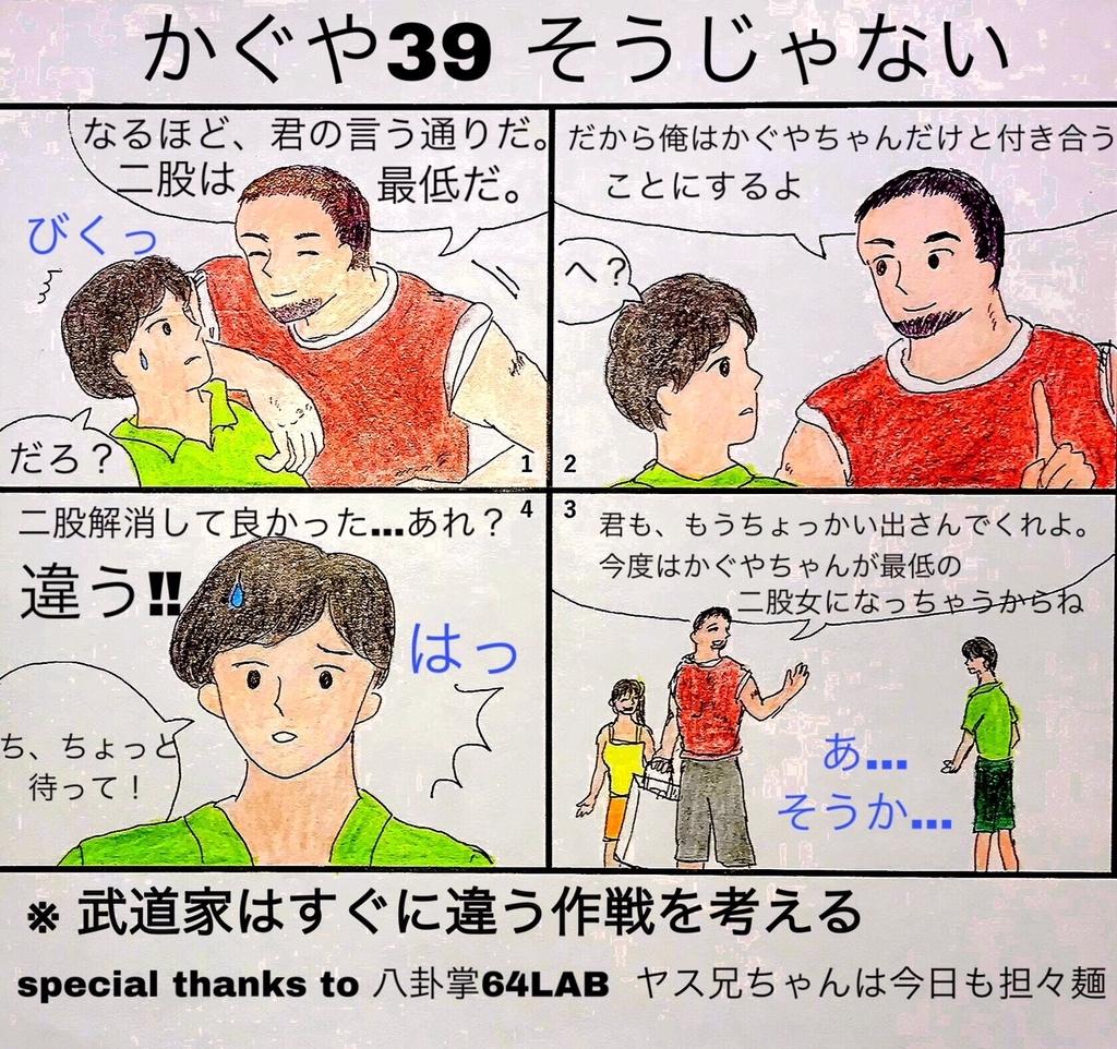 f:id:aikidomichiko:20180915185337j:plain