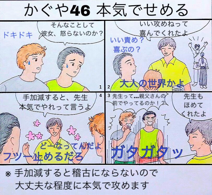f:id:aikidomichiko:20180928110816j:plain