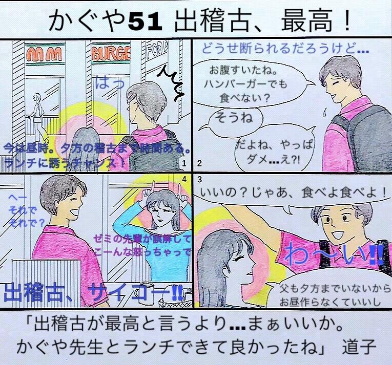 f:id:aikidomichiko:20181013113313j:plain