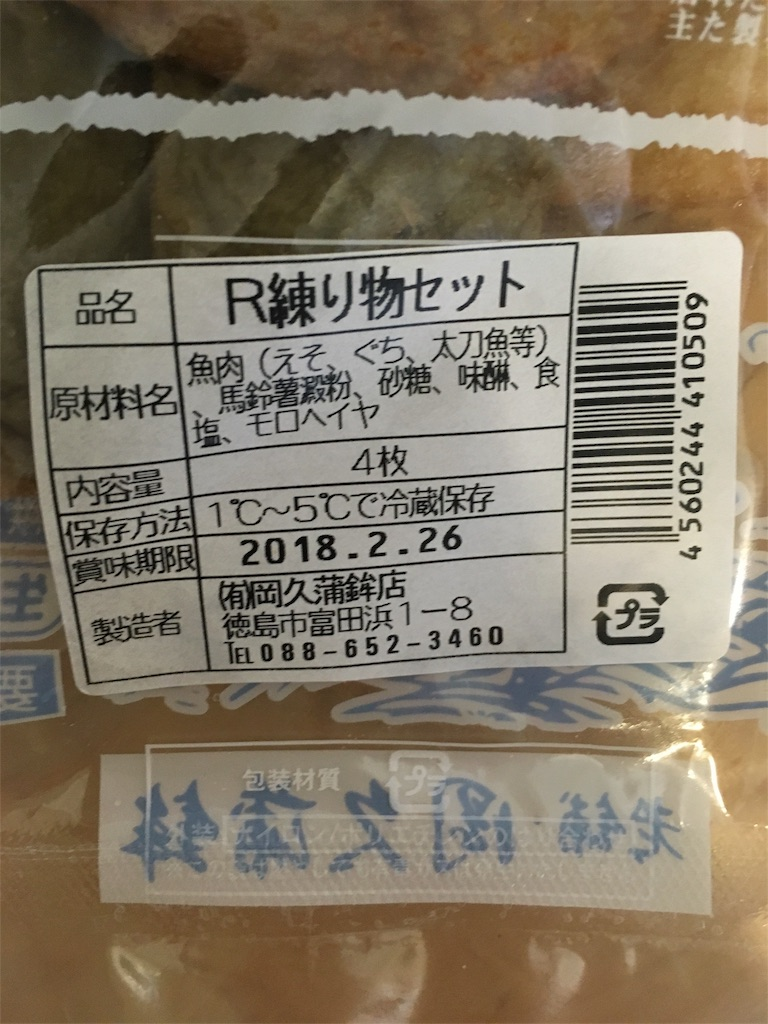 f:id:aikimama:20180224063802j:image