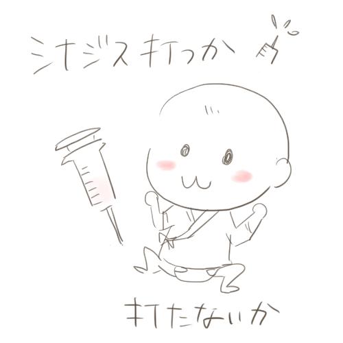 f:id:aikimama:20180309133534j:plain