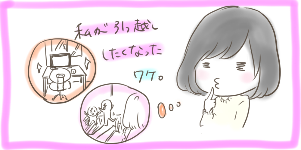 f:id:aikimama:20180320125533j:plain
