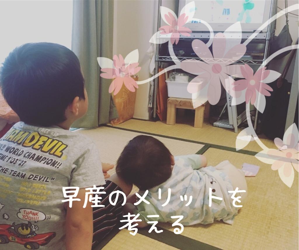f:id:aikimama:20180612122627p:image