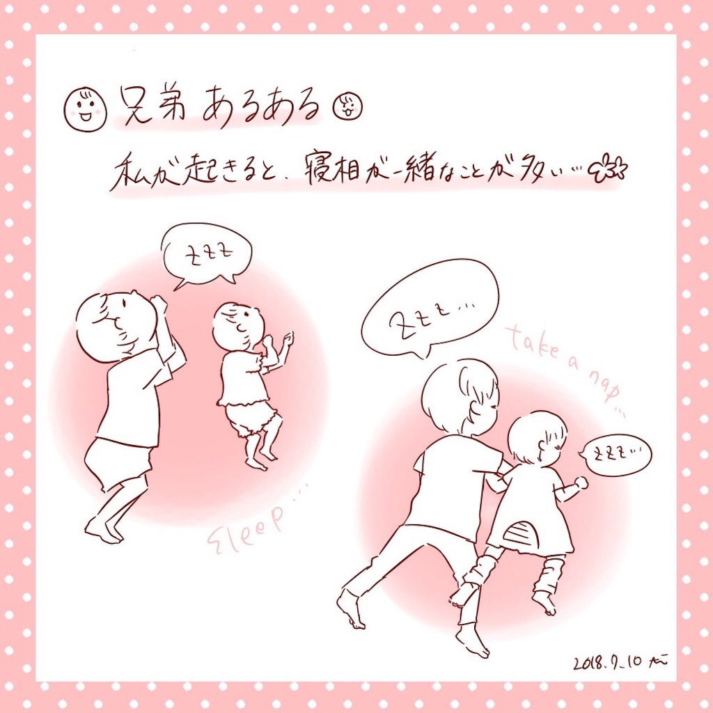 f:id:aikimama:20180711152028j:image